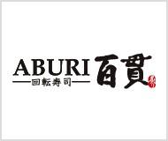 回転寿司 ABURI百貫