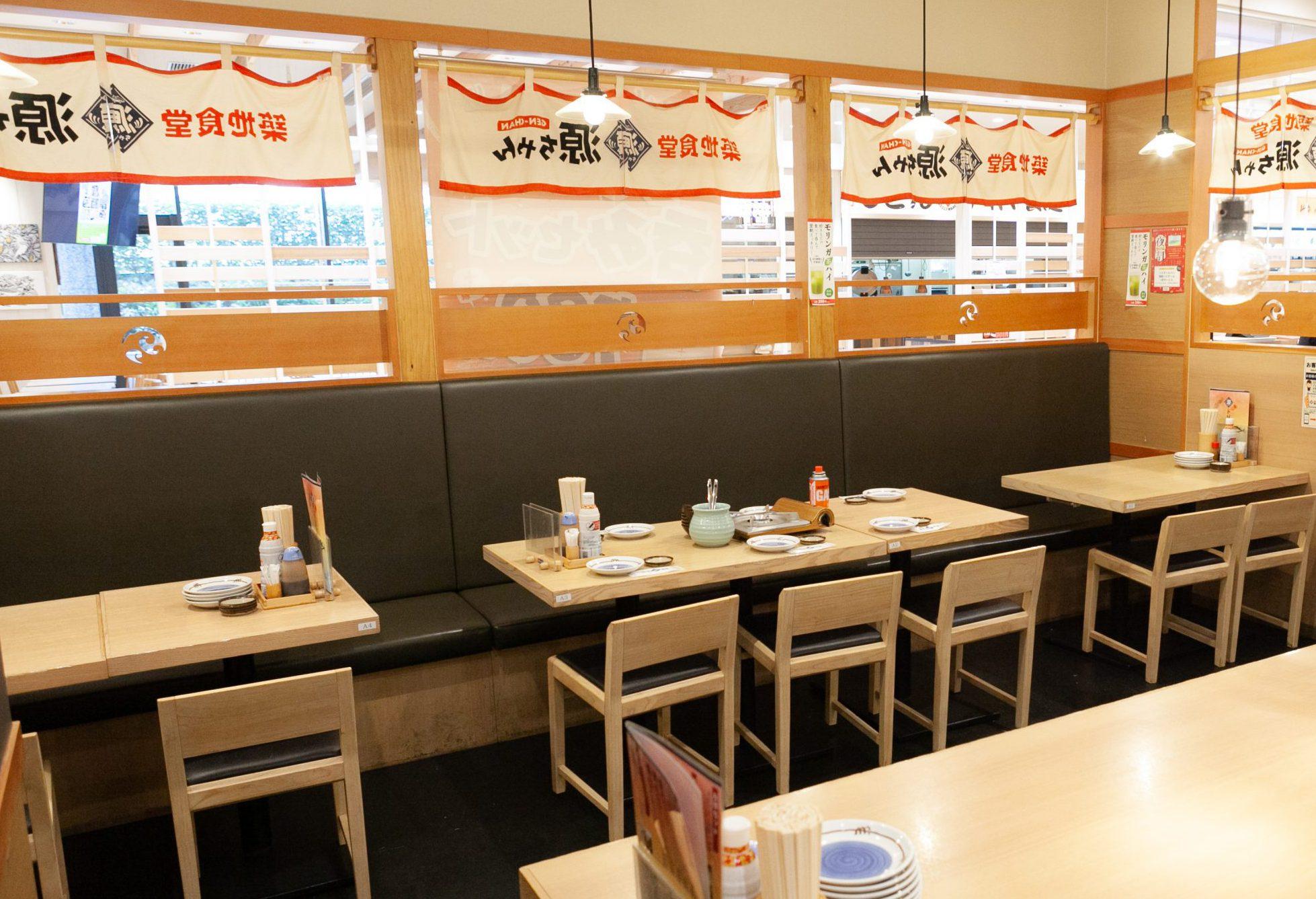 築地食堂源ちゃん 汐留シティセンター店